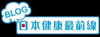 jp_blog_logo025pt-320